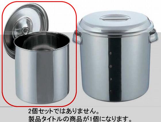381-01 クローバー 深型キッチンポット目盛付 8cm 22000710