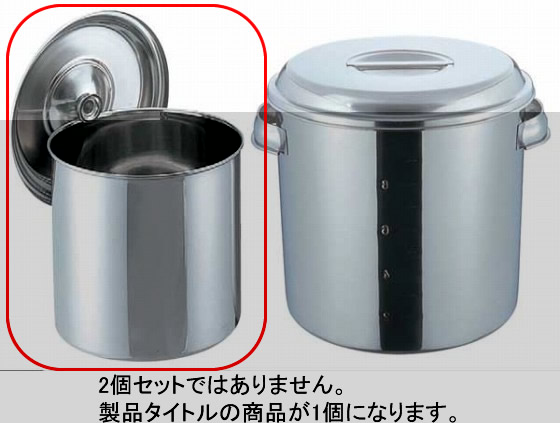 381-01 クローバー 深型キッチンポット目盛付 9cm 22000720