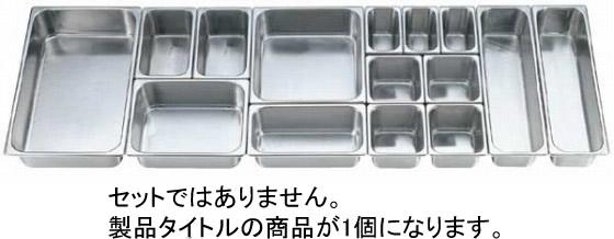448-01 クローバー 18-8テーブルパン 1/3 100 22011290