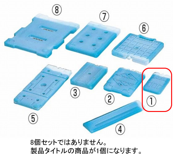 434-10 保温・保冷コンテナー用蓄冷剤 (1)CAH-200 237000270