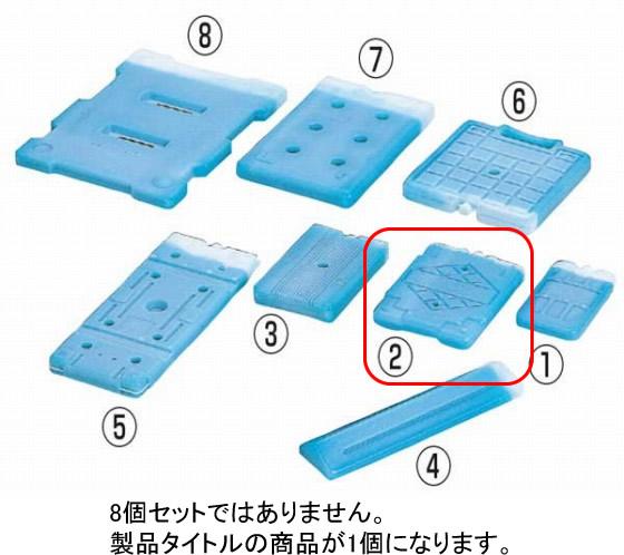 434-10 保温・保冷コンテナー用蓄冷剤 (2)CAH-500 237000280