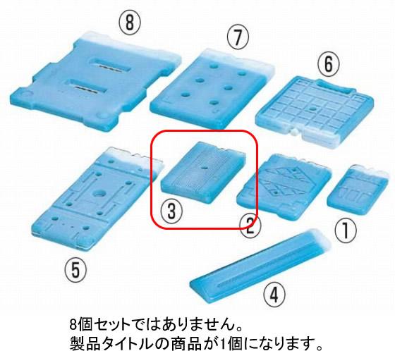 434-10 保温・保冷コンテナー用蓄冷剤 (3)CAH-501 237000290