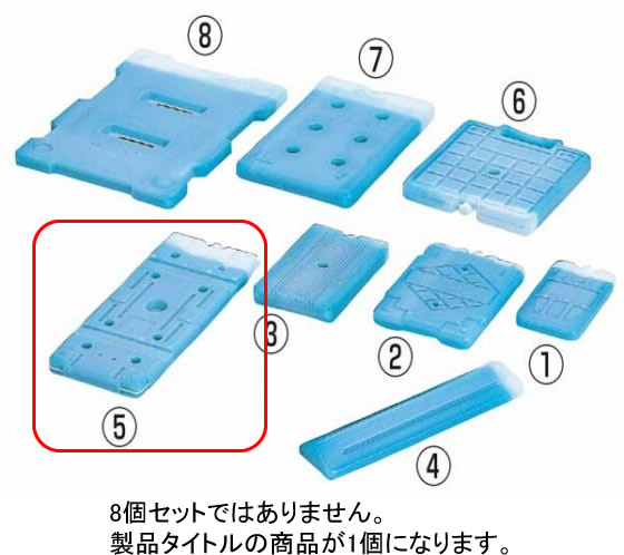 434-10 保温・保冷コンテナー用蓄冷剤 (5)CAH-702 237000310