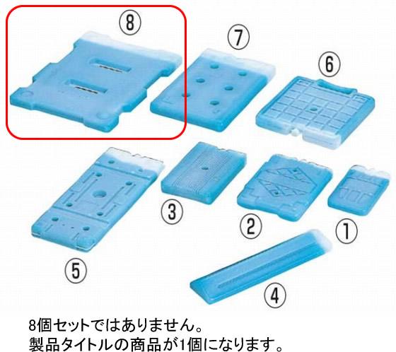 434-10 保温・保冷コンテナー用蓄冷剤 (8)CAH-1200 237000340