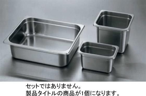 448-02 BC 18-8テーブルパン 1/3 65 268000070