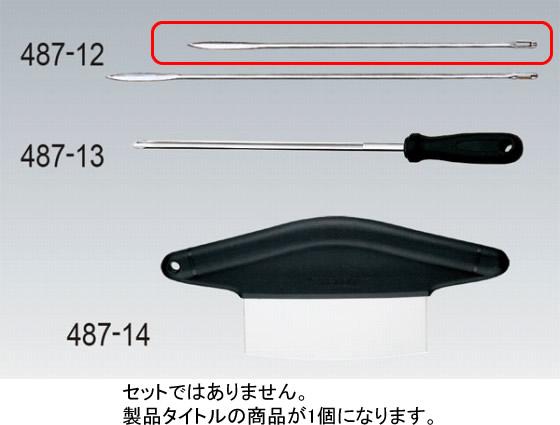 487-12 デグロン INOX チキン針 79530-20-V 285001190