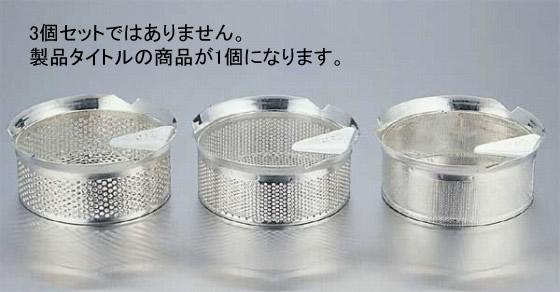 481-10 ムーラン37cm用替刃 (スズメッキ) 1.0mm 287000030