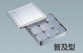 466-08 マルタマ 検食容器 普及型 30004590