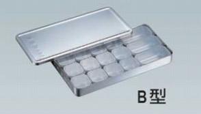 466-08 マルタマ 検食容器 B型 30004610