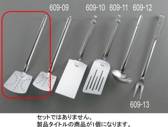 609-09 マルタマ 18-8ろう付けターナー (スポット溶接+ろう付け) 特大 30004960