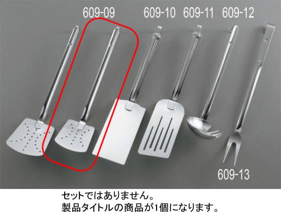609-09 マルタマ 18-8ろう付けターナー (スポット溶接+ろう付け) 大 30004970