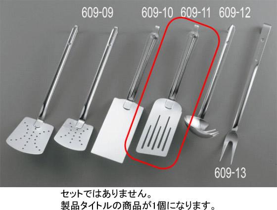 609-11 マルタマ 18-8ろう付けケーキターナー (スポット溶接+ろう付け) 30004990