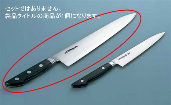 571-03 堺孝行日本鋼(ツバ付)牛刀 24cm 304001690