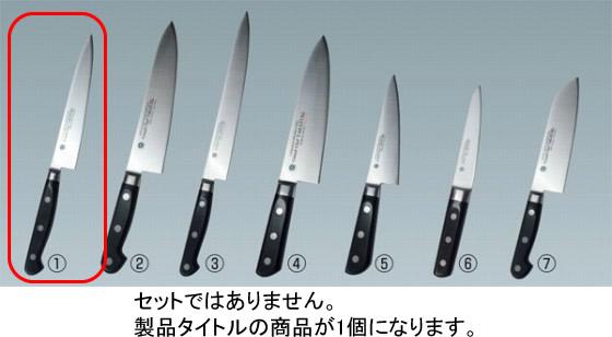 571-01 堺孝行 グランドシェフシリーズ (1)ぺティナイフ 15cm 304001890