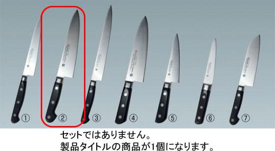571-01 堺孝行 グランドシェフシリーズ (2)牛刀 24cm 304001920