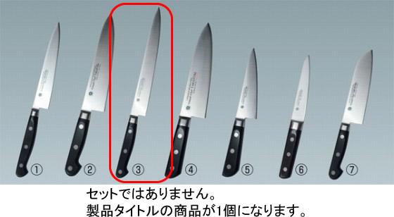 571-01 堺孝行 グランドシェフシリーズ (3)スライサー 27cm 304001980
