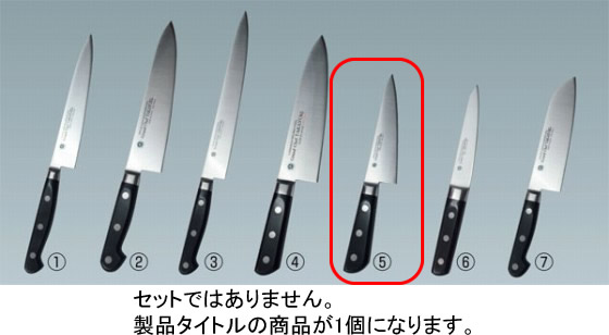 571-01 堺孝行 グランドシェフシリーズ (5)サバキ東型 15cm 304002040