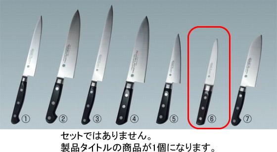 571-01 堺孝行 グランドシェフシリーズ (6)サバキ西型 15cm 304002050
