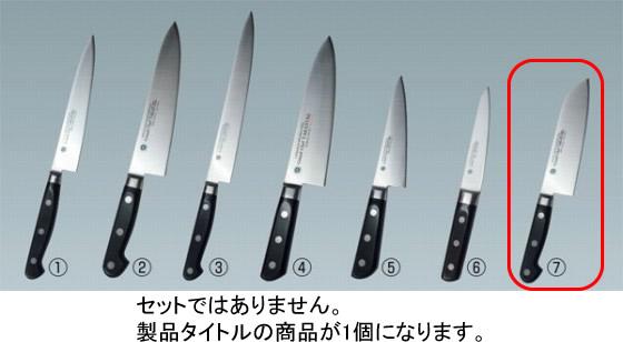 571-01 堺孝行 グランドシェフシリーズ (7)三徳 18cm 304002060