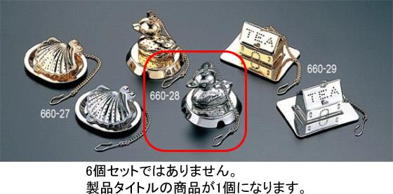 660-28 カルガモ型 ティーストレーナー 41504 31001590