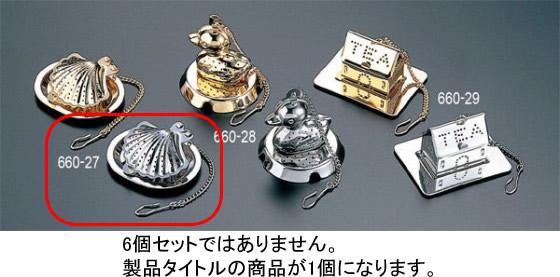 660-27 シェル型 ティーストレーナー 41504 31001830