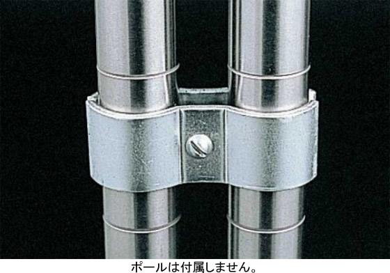 765-11 ポストクランプ POK-S(SUS304) 321008100