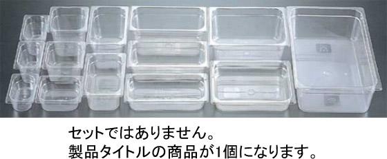 449-01 エクストラフードパン(コールド) 124P 321008160