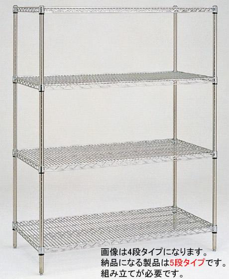 763-04 スーパーエレクターシェルフ LS 奥行610mmシリーズ LS760 P-1390 5段 321016510