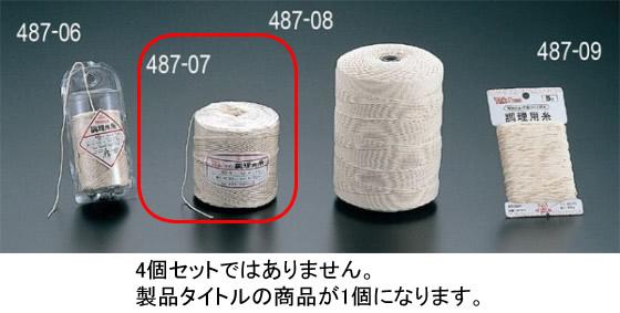 487-07 ENDO 業務用調理糸360g 6号 324000040