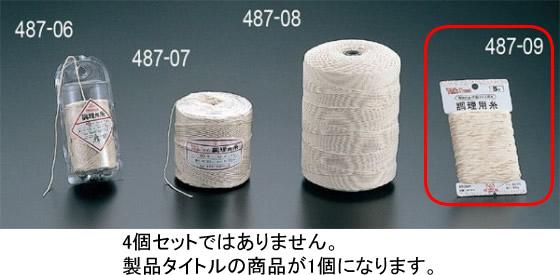 487-09 ENDO カード巻調理糸 100m 6号 324000140