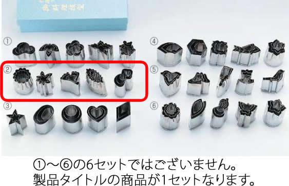 538-01 ステン手作り生抜5種セット(各種3pcs) (2)菊・紅葉・銀杏・木の葉・松茸 338000430