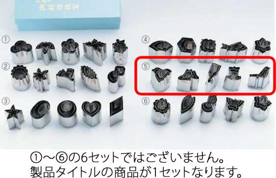 538-01 ステン手作り生抜5種セット(各種3pcs) (5)千鳥・富士山・羽子板・舟・ウグイス 338000460