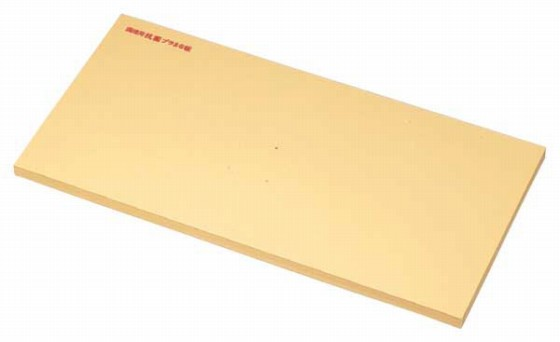 599-05 抗菌プラまな板 1550号 厚さ50mm 339001800
