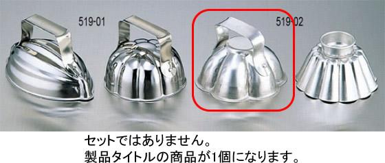 519-02 アルミライス型 梅 342001890