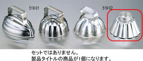 519-02 アルミライス型 富士型 342001900