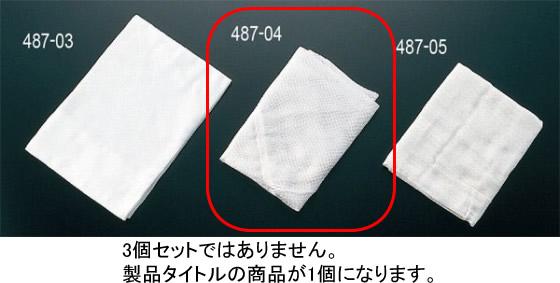 487-04 ホテイ 野菜絞り袋 大 347000640