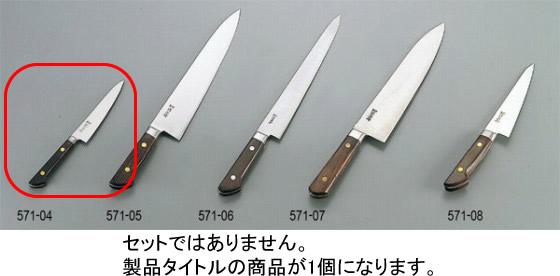 571-04 正舟 ぺティナイフ 15cm 365000120