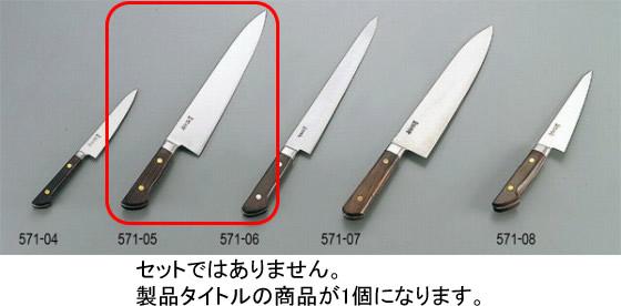 571-05 正舟 牛刀 27cm 365000160