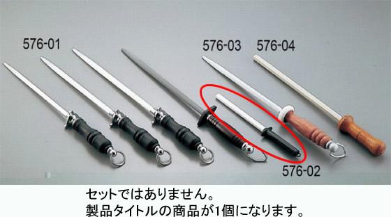 576-02 セラミックシャープナー平丸君 365000570