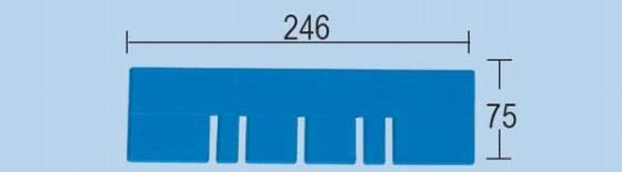 435-17 TC-1用 仕切板 小 371014820