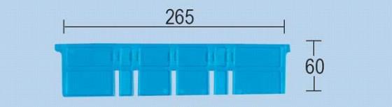 435-18 TC-2用 仕切板 小 371014840