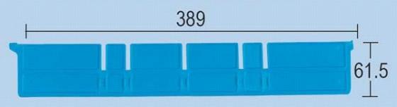 435-18 TC-2用 仕切板 大 371014850