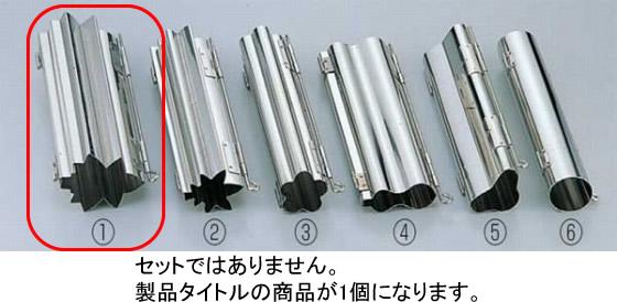 517-14 18-8 ダシ巻 (1)紅葉大 374001880