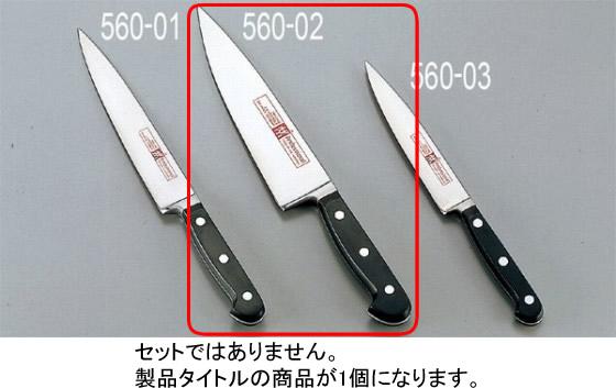 560-02 ヘンケルス 牛刀(幅広ツバ付) 31021-201 385000290