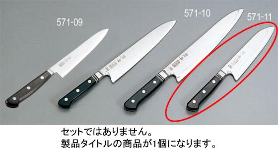 571-11 刀舟 三徳 16.5cm 385000760
