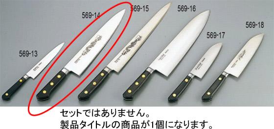 569-14 ミソノ 牛刀 No.118 392000260