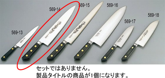 569-14 ミソノ 牛刀 No.115 392000310