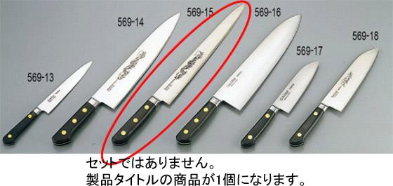 569-15 ミソノ 筋引 No.121 392000340