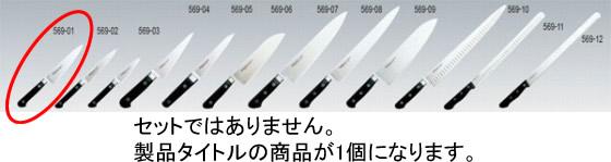 569-01 ミソノ ペティナイフ No.531 392001680