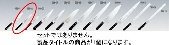 569-02 ミソノ ペティ 細身 No.530 392001710